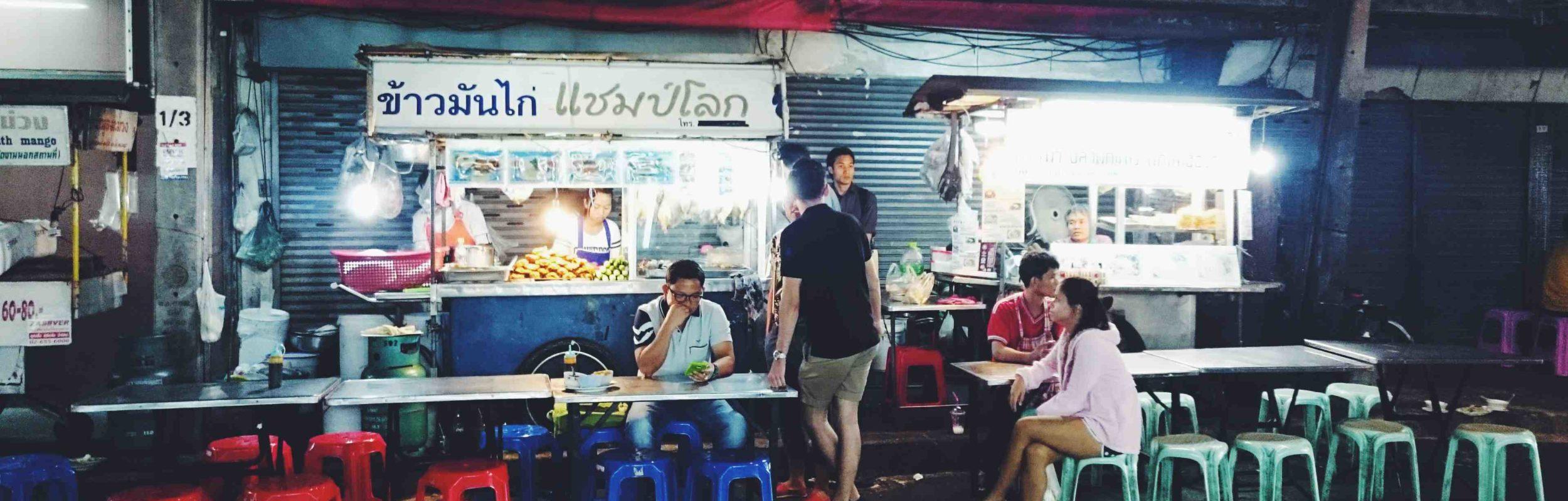 Thaïlande : 10 plats à essayer à Bangkok